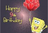 Happy 9th Birthday son Quotes Happy 9th Birthday Wishes Occasions Messages