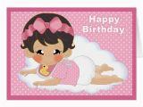 Happy Birthday Baby Girl Cards Happy Birthday Baby Girl Greeting Cards Zazzle