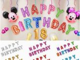 Happy Birthday Balloon Banner Gold Giant Gold Silver Happy Birthday 16 Quot Inch Balloon Banner