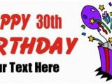 Happy Birthday Banner 50s Free 30 Birthday Cliparts Download Free Clip Art Free