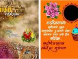 Happy Birthday Banner App Birthday Banner Background Images Hd Marathi