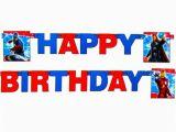 Happy Birthday Banner Avengers Avengers Happy Birthday Banner 6ft Walmart Com