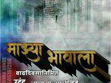Happy Birthday Banner Background English Pin by Santosh Patil On Birthday Banner In 2019 Birthday