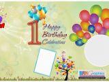 Happy Birthday Banner Background Hd Marathi Download Birthday Flex Banner Design Psd Template Free Downloads