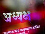 Happy Birthday Banner Background Hindi Pin by Santosh Patil On Birthday Banner In 2019 Happy