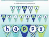 Happy Birthday Banner Blue and Green Printable Pool Party Happy Birthday Banner Diy Print