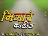 Happy Birthday Banner Download Pin by Santosh Patil On Birthday Banner In 2019 Hd