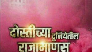 Happy Birthday Banner Editing Happy Birthday Banner In Marathi Download Trending Subject