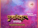 Happy Birthday Banner Editing Pin by Santosh Patil On Birthday Banner
