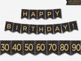 Happy Birthday Banner Gold Printable Happy Birthday Banner Printable 30th 40th 50th 60th