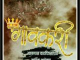 Happy Birthday Banner Hd Background Birthday Banner Background Images Hd Marathi