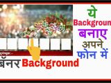 Happy Birthday Banner Hd Background Birthday Images Hd In Marathi Impre Media