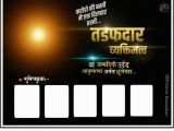 Happy Birthday Banner Hd Download Happy Birthday Pankaj Happy Birthday Pankaj In 2019