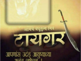 Happy Birthday Banner Hd Full Best Happy Birthday Banner Background Marathi Hd Banner Design
