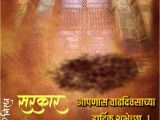 Happy Birthday Banner Hd Marathi Birthday Images Hd In Marathi Impremedia Net