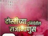 Happy Birthday Banner Hd Photo Happy Birthday Banner In Marathi Download Banner
