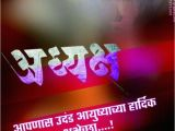 Happy Birthday Banner Hd Photo Pin by Santosh Patil On Birthday Banner In 2019 Happy