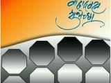 Happy Birthday Banner Hd Wallpaper Pin by Santosh Patil On Birthday Banner In 2019 Hd