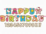Happy Birthday Banner Hello Kitty Gudu Ngiseng Blog Hello Kitty Happy Birthday Banner