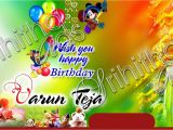 Happy Birthday Banner Images Background Birthday Banner Background Psd Background Check All