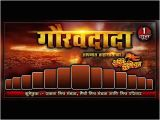Happy Birthday Banner Images Full Hd Birthday Banner Background Images Hd Marathi