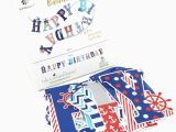 Happy Birthday Banner Inflatable Red Navy Happy Birthday Banner Nautical themed Banner
