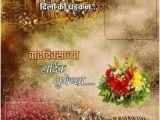 Happy Birthday Banner Marathi Hd Download Birthday Images Hd In Marathi Impremedia Net