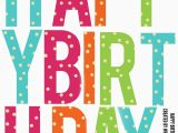 Happy Birthday Banner Print Out Printable Birthday Banner Letters Cyberuse
