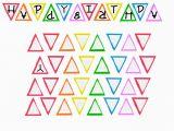 Happy Birthday Banner Printable Pdf Happy Birthday Banner Template Printable Printable 360