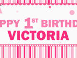 Happy Birthday Banner Reject Shop 1st Birthday Girl Personalized Giant Banner Party Supplies