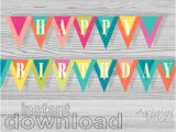 Happy Birthday Banner to Print Happy Birthday Banner Printable Birthday Celebration Party