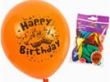 Happy Birthday Banners asda asda Happy Birthday Balloons 15 Compare Prices Buy