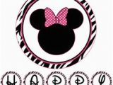 Happy Birthday Banners asda Printable Zebra Minnie Mouse Banner Happy Birthday by