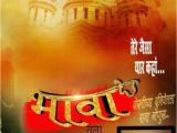 Happy Birthday Banners Hd Photo Happy Birthday Banner In Marathi Download Trending Subject
