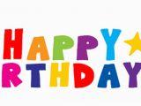 Happy Birthday Banners Pictures Blog4angus Happy Birthday Angus