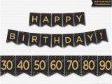 Happy Birthday Banners Printable Happy Birthday Banner Printable 30th 40th 50th 60th 70th