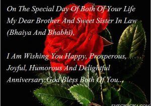 Happy Birthday Bhaiya Quotes Happy Birthday Vijay Bhaiya Poster