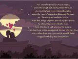 Happy Birthday Brother Quotes Poems 52 Best Happy Birthday Poems My Happy Birthday Wishes