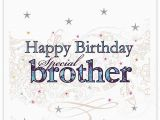 Happy Birthday Card for Brother with Name 39 Happy Birthday 39 Brother or Sister Card by 2by2 Creative