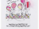 Happy Birthday Card for My Daughter 16th Birthday Quotes for Daughter Quotesgram