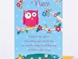 Happy Birthday Card for My Niece Birthday Card Special Niece Owl Design Only 89p