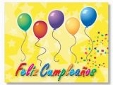 Happy Birthday Card In Spanish to Print Birthday Quotes In Spanish Quotesgram