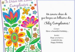 Happy Birthday Card In Spanish To Print Free Cards Bro
