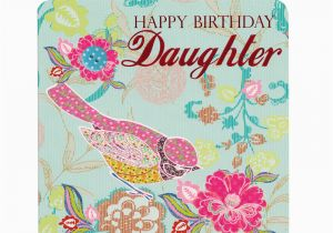 Happy Birthday Card To My Daughter Wishes For