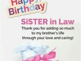 Happy Birthday Card to My Sister In Law Happybirthdaytoall Com Happy Birthday Sister In Law