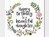 Happy Birthday Cards for A Daughter Floral 39 Happy Birthday to A Beautiful Daughter 39 Card by