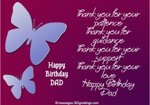 Happy Birthday Cards For Dad From Daughter Wishes 365greetings Com