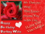 Happy Birthday Cards for Your Wife Happy Birthday Wishes for Wife with Images Quotes and