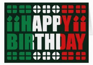 Happy Birthday Cards In Italian Italy Flag Card Zazzle