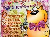 Happy Birthday Cards In Russian 44 Russian Birthday Wishes